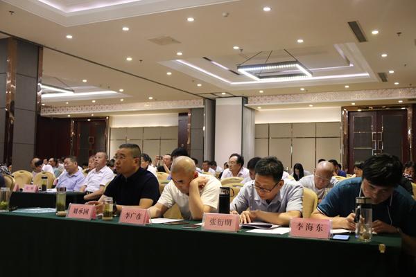 2109.6.15.协会召开第五届理事会二次会议